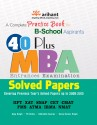 40 Plus MBA Entrance Examination Solved Papers: Covering Previous Year's Solved Papers up to 2005-2013 price comparison at Flipkart, Amazon, Crossword, Uread, Bookadda, Landmark, Homeshop18
