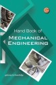 Hand Book of Mechanical Engineering price comparison at Flipkart, Amazon, Crossword, Uread, Bookadda, Landmark, Homeshop18