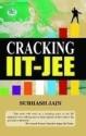 Cracking IIT-JEE price comparison at Flipkart, Amazon, Crossword, Uread, Bookadda, Landmark, Homeshop18