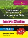 Comprehension, Interpersonal & Communication Skills For General Studies (Paper - 2) 1st Edition price comparison at Flipkart, Amazon, Crossword, Uread, Bookadda, Landmark, Homeshop18