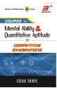 Course in Mental Ability and Quantitive Aptitude 3rd  Edition price comparison at Flipkart, Amazon, Crossword, Uread, Bookadda, Landmark, Homeshop18