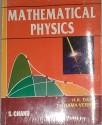 Mathematical Physics 1st Edition price comparison at Flipkart, Amazon, Crossword, Uread, Bookadda, Landmark, Homeshop18