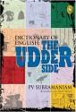 The Udder Side: Dictionary of English price comparison at Flipkart, Amazon, Crossword, Uread, Bookadda, Landmark, Homeshop18