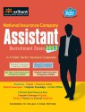 National Insurance Company Assistant Recruitment Exam 2013 with Model Paper price comparison at Flipkart, Amazon, Crossword, Uread, Bookadda, Landmark, Homeshop18
