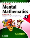S. Chand Mental Mathematics 4 price comparison at Flipkart, Amazon, Crossword, Uread, Bookadda, Landmark, Homeshop18