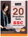 20 Practice Sets - SSC : Combined Graduate Level Mains Tier - II price comparison at Flipkart, Amazon, Crossword, Uread, Bookadda, Landmark, Homeshop18