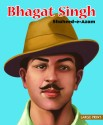 Bhagat Singh: Shaheed-e-Azam price comparison at Flipkart, Amazon, Crossword, Uread, Bookadda, Landmark, Homeshop18