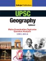 UPSC Geography Optional Mains Examination Topicwise Question Analysis 1991 2014 9789351720812 available at Flipkart for Rs.149
