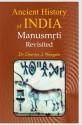 Ancient History of India: Manusmriti Revisited price comparison at Flipkart, Amazon, Crossword, Uread, Bookadda, Landmark, Homeshop18