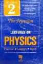 Feynman Lectures on Physics: Mainly Electromagnetism and Matter (Volume 2) 01 Edition 01 Edition price comparison at Flipkart, Amazon, Crossword, Uread, Bookadda, Landmark, Homeshop18