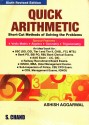 Quick Arithmetic 4th  Edition price comparison at Flipkart, Amazon, Crossword, Uread, Bookadda, Landmark, Homeshop18
