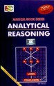 Analytical Reasoning 3rd Edition price comparison at Flipkart, Amazon, Crossword, Uread, Bookadda, Landmark, Homeshop18
