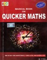 Magical Book On Quicker Maths 3 Edition price comparison at Flipkart, Amazon, Crossword, Uread, Bookadda, Landmark, Homeshop18