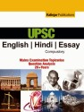 UPSC Hindi, English, Essay Compulsory: Mains Examination Topicwise Question Analysis 20+ Years 3 Edition 9789382732938 available at Flipkart for Rs.250
