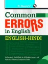Common Errors in English (English-Hindi) (English) price comparison at Flipkart, Amazon, Crossword, Uread, Bookadda, Landmark, Homeshop18