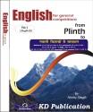 English for General Competitions from Plinth to Paramount (Volume - 1) (English) 1st  Edition price comparison at Flipkart, Amazon, Crossword, Uread, Bookadda, Landmark, Homeshop18