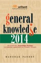 General Knowledge 2014 price comparison at Flipkart, Amazon, Crossword, Uread, Bookadda, Landmark, Homeshop18