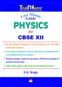 Last Minute Guide Physics for CBSE (Class - 12) price comparison at Flipkart, Amazon, Crossword, Uread, Bookadda, Landmark, Homeshop18