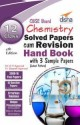 Class 12 Chemistry Solved Papers (2008 - 16) cum Revision Handbook with 3 Sample Papers (CBSE) 4th Edition price comparison at Flipkart, Amazon, Crossword, Uread, Bookadda, Landmark, Homeshop18