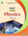 CANDID ICSE Physics (Class - 10) 01 Edition price comparison at Flipkart, Amazon, Crossword, Uread, Bookadda, Landmark, Homeshop18