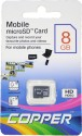 Copper 8  GB MicroSD Card Class 4  Memory Card available at Flipkart for Rs.398
