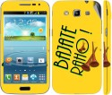 Snooky 307394 Samsung Galaxy Grand Quattro Mobile Skin available at Flipkart for Rs.349