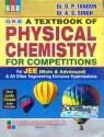 New Pattern Textbook of Physical Chemistry for Competitions 14/e PB price comparison at Flipkart, Amazon, Crossword, Uread, Bookadda, Landmark, Homeshop18