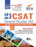 [Image: 21-years-csat-general-studies-ias-prelim....jpeg?q=80]