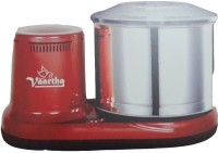 Vaartha Wet Regular 500 W Mixer Grinder Red,Silver, 1 Jar