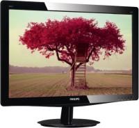 Philips 206V3LSB28 20 inch LED Backlit LCD Monitor