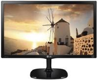 LG 24 inch LED - 24MP57HQ Monitor