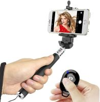 [Image: selfie-stick-ace-with-bluetooth-remote-f....jpeg?q=80]