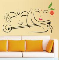 [Image: 57161-aquire-90-radhe-krishna-with-flute....jpeg?q=80]