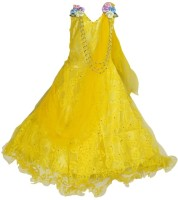 Nut Khut Ball Gown