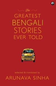 The Greatest Bengali Stories Ever Told: Buy The Greatest Bengali Stories Ever Told by Sinha Arunava at Low Price in India   Flipkart.com
