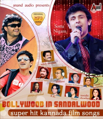 Bollywood In Sandalwood