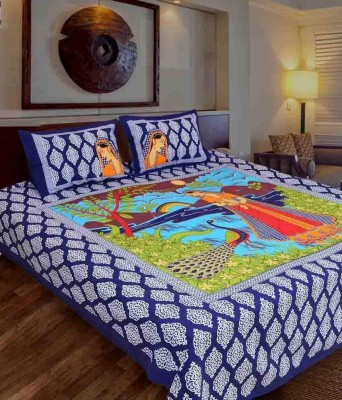 The Fresh Livery Cotton Single Printed Bedsheet