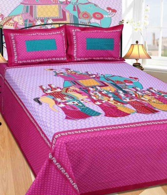 The Fresh Livery 220 TC Cotton Double King Printed Bedsheet