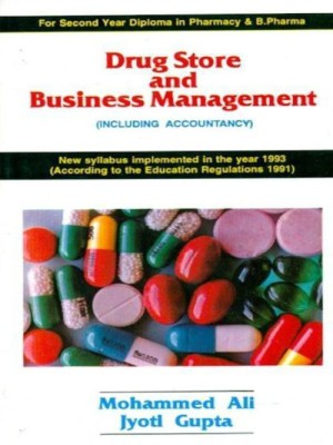 Drug Store and Business Management (Including Accountancy) 1st Edition