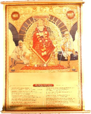 A1 Sai Baba 24c Gold Foil Paper With Gold Pipes 2016 Wall Calendar