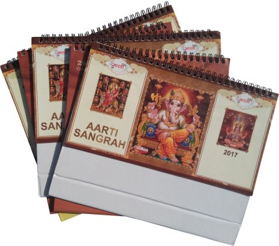 VKT Arti Sangrah Multi God 2017 Table Calendar