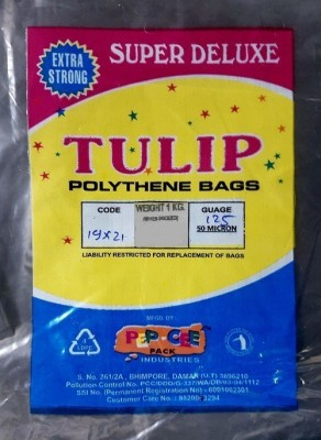 Tulip High Quality Garbage Bags (size 19 inch x 21 inch) 120pcs + 120pcs (PACK OF 4) Capacitty 20ltrs SMALL 20L L Garbage Bag