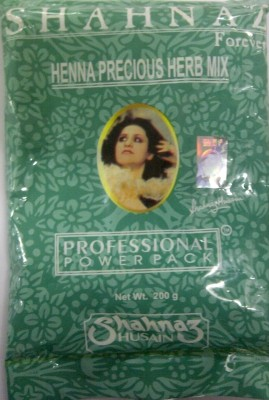 Shahnaz Husain Forever Henna Precious Herb Mix Professional Power Pack