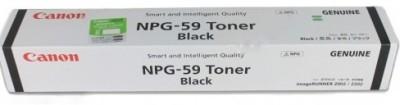 Canon NPG 59 Toner Cartridge For Ir2002, Ir2002n, Ir2202n, Ir2004, Ir2004n, Ir2204n Mono Photocopier Single Color Ink Toner