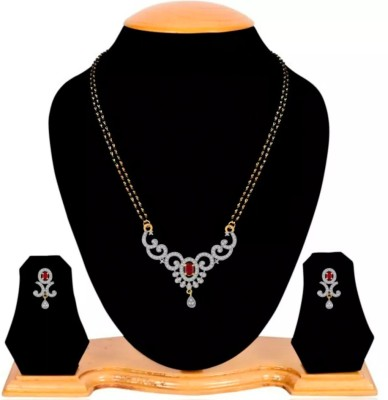 You Bella Alloy Jewel Set