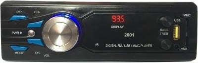 Gadget Deals 2001 FM/AUX/USB/MMC Car Stereo