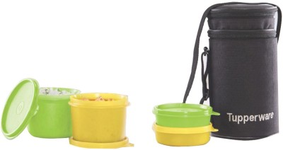 Tupperware Executive Lunch Box 4 Containers Lunch Box