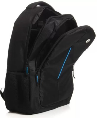 HP Expandable 15.6 inch Laptop 20 L Backpack