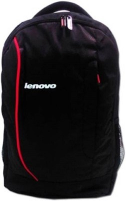 Lenovo 17 inch Expandable Laptop Backpack