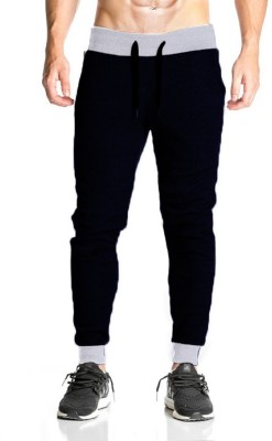THE ARCHER Solid Men Black Track Pants